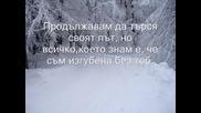 Delta Goodrem - Lost Without You - Превод{P}