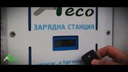А1 Еко - Електромобили