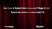 Бг Рап - 42 ft. Game Over & Da Pain - Шоуто на лошите герои (2 част)