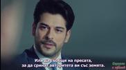 Черна любов Kara Sevda еп.12-2 Бг.суб.