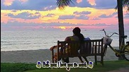 Full House - Romantic Scene