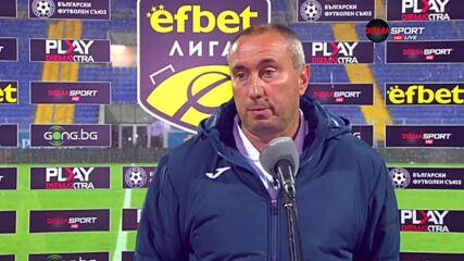 Мъри Стоилов: Огромна стъпка напред, не съм очаквал да играем с такава увереност