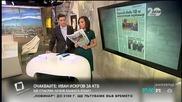 """В печата: Жозеф Дол: Време е РБ да реши какво иска - """"Здравей, България"""""""