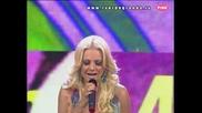 Mirjana Mirković - Imena mi mog (Zvezde Granda 2010_2011 - Emisija 36 - 11.06.2011)