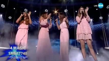 4 MAGIC с невероятно изпълнение на Уморени крила, X Factor Live (05.11.2017)
