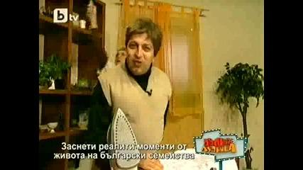 Пълна Лудница - Биг Брадър Фемили [27.03.10]