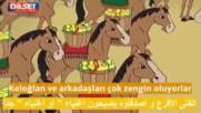 sevgi dil turkce 24