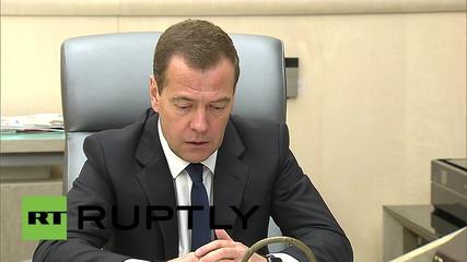 Русия: Москва обещава отстъпка в цената на газта, потвърждава Медведев