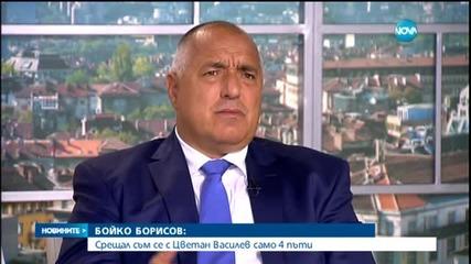 Борисов: Над 2 млрд. в хазната повече от 2014 г. (2 Част)