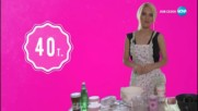 Оценките на Вероника Стефанова - Черешката на тортата (09.07.2018)
