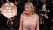 Kirsten Dunst's gown designed by her film's directors!