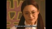 [ Bg Sub ] Gokusen - Сезон 1 - Special - 4/4