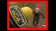Господари На Черешата - На лов за корумпираният Дядо Коледа