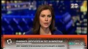 CNN обърка Осама бин Ладен с Обама - Новините на Нова