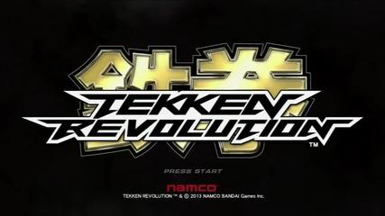 Tekken Revoliution - Безплатна Теккен игра