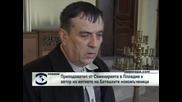 Преподавател от Семинарията в Пловдив е автор на житието на Баташките новомъченици