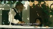 Любовта обича съвпаденията 2011г.-3 Бг.суб.