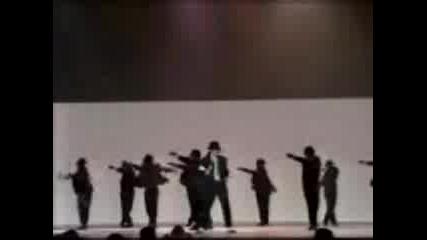 Michael Jackson 1993 Dangerous