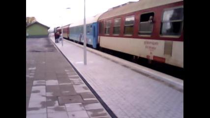 бръз влак потегля от гр Пазарджик