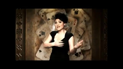 Софи Маринова и Устата - Режи го на две (official Video 2012)