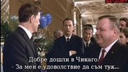 Thirteen Days -13 Дни (2000) - бг субтитри Част 1 Филм