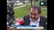 15 години затвор грозят висшия магистрат Веселин Пенгезов - Новините на Нова