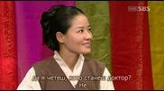 Seo Dong Yo (2006) E12 1/2