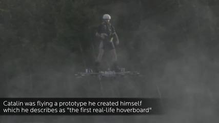 Да летиш на скейтборд без колела (видео)