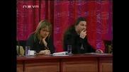 Пей С Мен - Александър Георгиев Ги