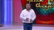 """Рачков разказва виц - """"Забраненото шоу на Рачков"""" (26.09.2021)"""