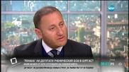 Депутат от ДПС: Не делим хората на роми и българи