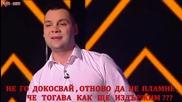 Darko Filipovic - Oroz Ljubavi (2014)