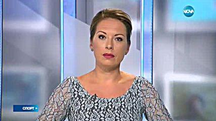 Спортни Новини (03.08.2016 - централна)