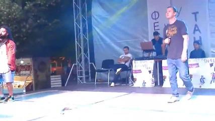 Sistah, Nrg_d & Gerata- Dancehall Dons (live)