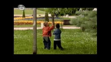 Глобусът - Източни Родопи, Част 1
