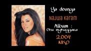Najwa Karam - Ya Dounya