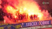 "Феновете на Левски организираха факлено шоу на ""Герена"""