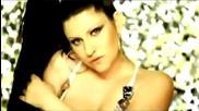 Сиана - По моят начин, 2010