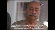 Дила ханъм - еп.4/3 (rus subs)