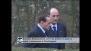 Силвио Берлускони започна работа в дом за хора с деменция