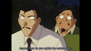 Detective Conan 105 The Mysterious Mansion of a Band of Thieves Case