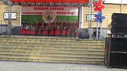 Фолклорен фестивал '' От Дунав до Балкана '' (Сезон XII - 2019 г.) 079