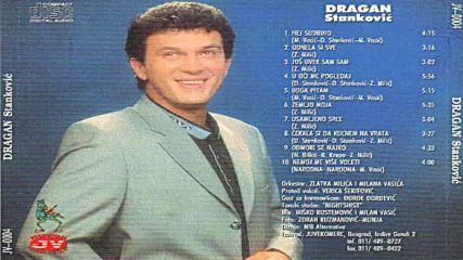 Dragan Stankovic - Hej sudbino
