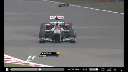 Alonso - Китай