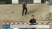 СТРЕЛБА В БЕРЛИНСКА КАТЕДРАЛА: Полицай прострелял мъж