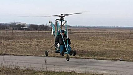 Самоделен хеликоптер
