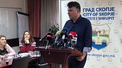Скопие уволни шефа на депото за отпадъци