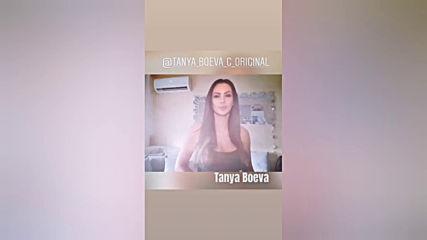 """Таня Боева в подкрепа на Фики на финала в """"Като две капки вода"""""""