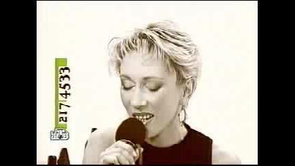 Ирина Богушевская Песента рио - Рита