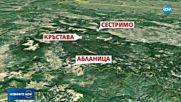 Замърсена вода в три пазарджишки села